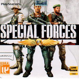 بازی SPECIAL FORCES PS1