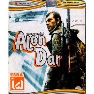 بازی Alon Dar PS2