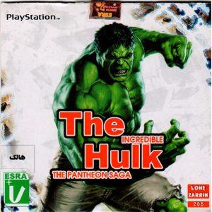 بازی The Hulk ps1