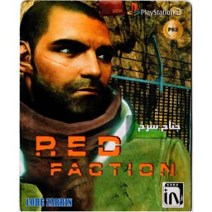بازی RED FACTION پلی استیشن 2
