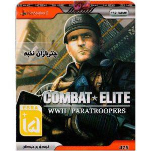 بازی COMBAT ELITE پلی استیشن 2