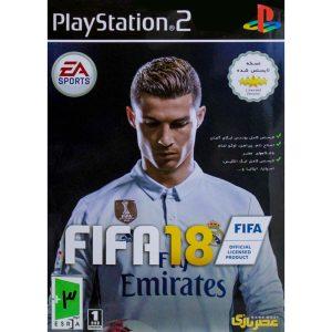 بازی فیفا 18 پلی استیشن 2