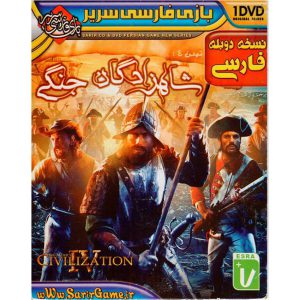 خرید بازی Civilization IV
