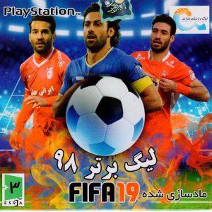 بازی فیفا 19 لیگ برتر PS1