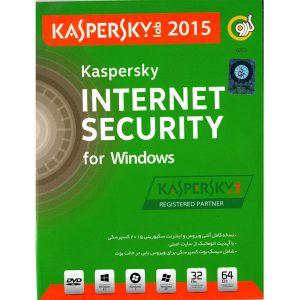 خرید Kaspersky 2015