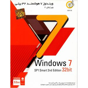 خرید ویندوز 7 32 بیتی گردو
