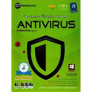 خرید کاکشن آنتی ویروس
