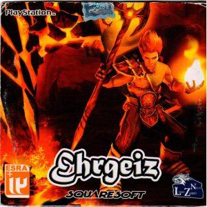 بازی Ehrgeiz PS1