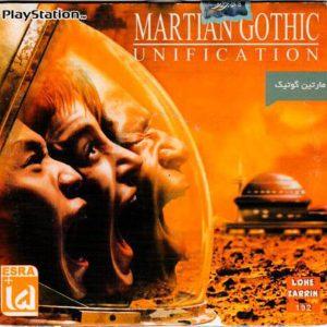 مارتین گوتیک ps1