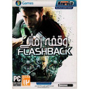 خرید بازی FLASHBACK