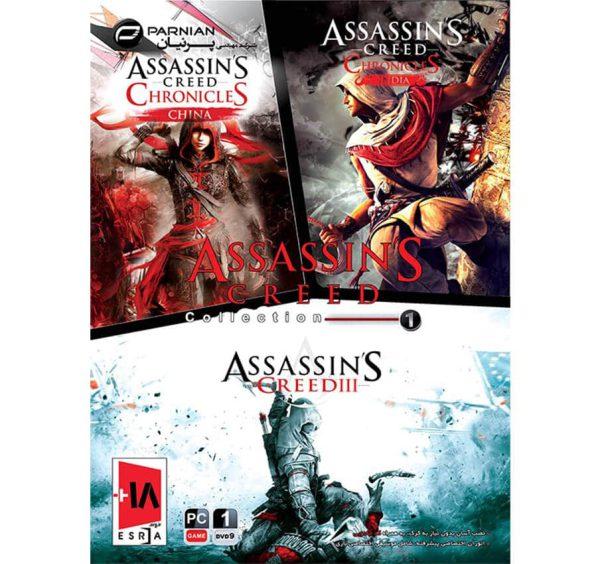 خرید مجموعه بازی AssAssins