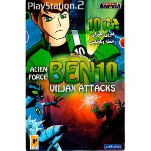 بازی BEN10 VILJAX ATTACKS PS2