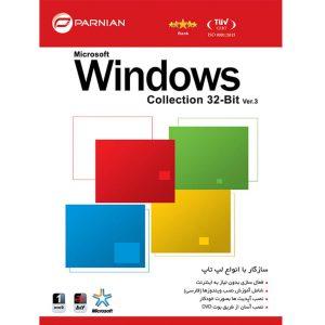 مجموعه ویندوز 32 بیتی