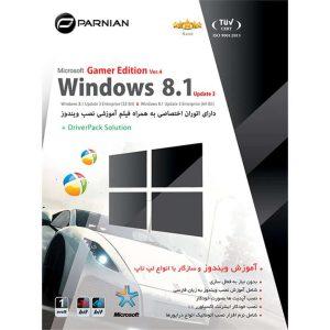 خرید ویندوز 8.1.3 مخصوص بازی