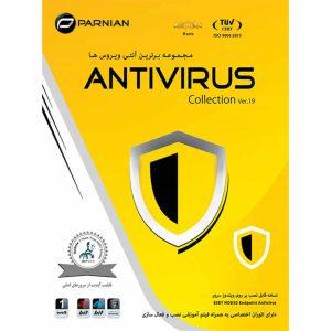 خرید آنتی ویروس