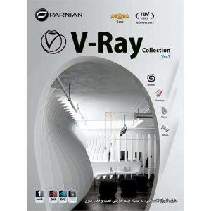 خرید نرم افزار V-Ray