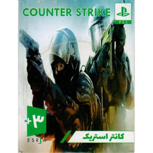 بازی CAOUNTER STRIKE پلی استیشن 2