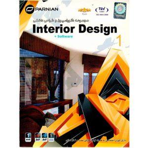 خرید نرم افزار طراحی داخلی