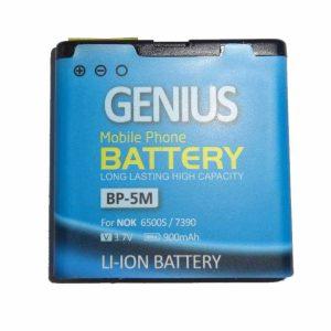 باتری نوکیا BP-5M