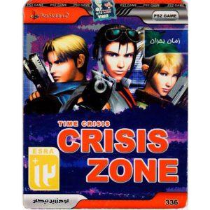 بازی CRISIS ZONE پلی استیشن 2