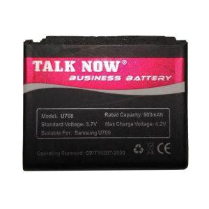 باتری سامسونگ U700