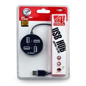 هاب USB ایکس پی مدل H813B