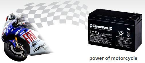 باتری های صنعتی