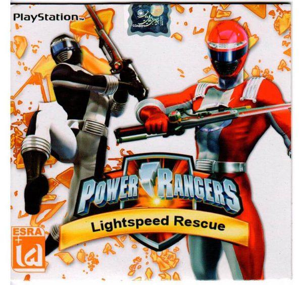 بازی POWER RANGERS PS1